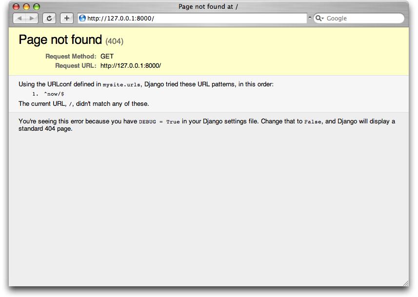 Djangos 404 页面截屏.